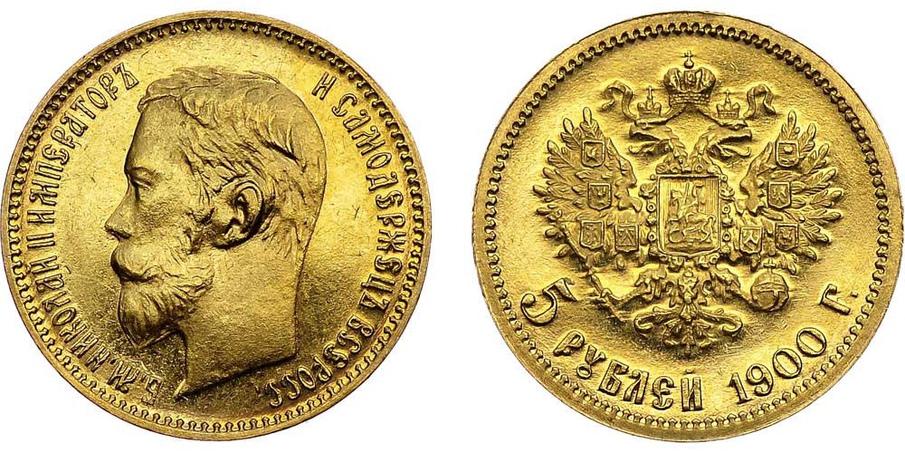 Оценить старинную монету 10 копеек 1955 года